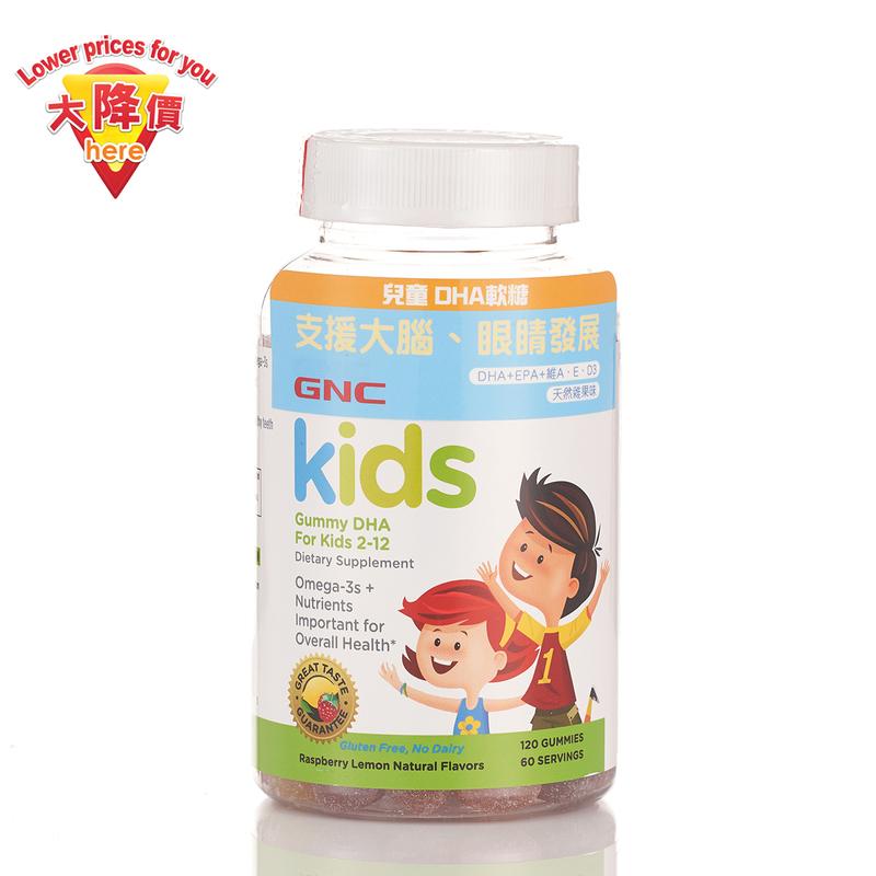 GNC Kids Gummy DHA 120pcs