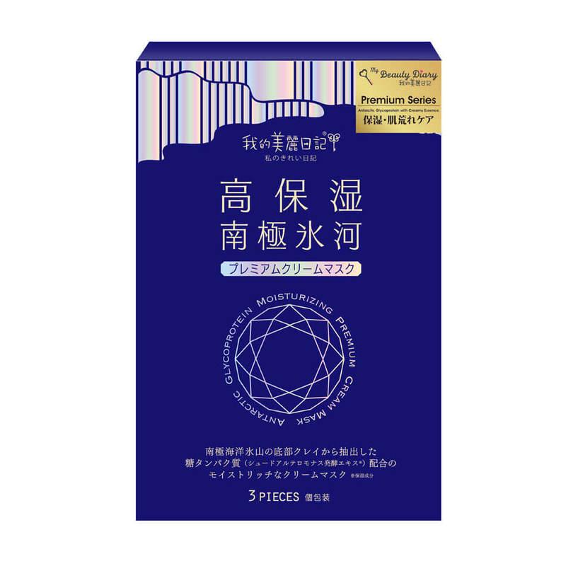 My Beauty Diary Antarctica Glycoprotein Moisturizing Premium Cream Mask, 3pcs