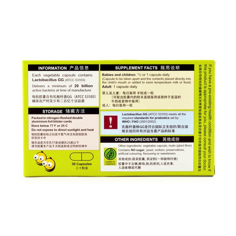 LactoGG Probiotic, 30 capsules