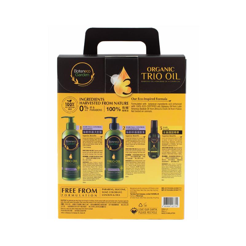 Botaneco Garden Organic Trio Oil Hair Fall Control Set 500mL + 500mL + 95mL
