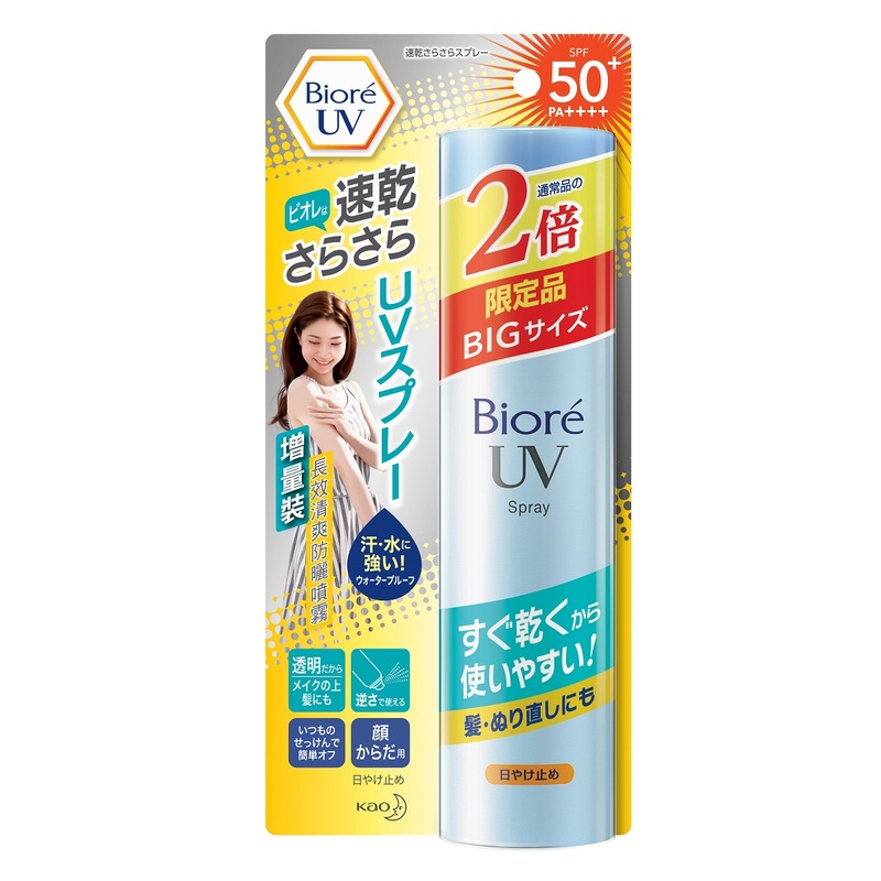 Biore UV SPRAY SPF50+ PA++++ Big Size 150g