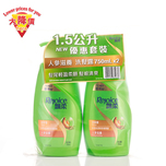 Rejoice Ginseng Nourishing Shampoo 750mL x 2