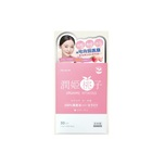 Helaslim® Uruhime Momoko Intake Moisturizing Powder (Peach Flavor)1.5g X 30 sticks
