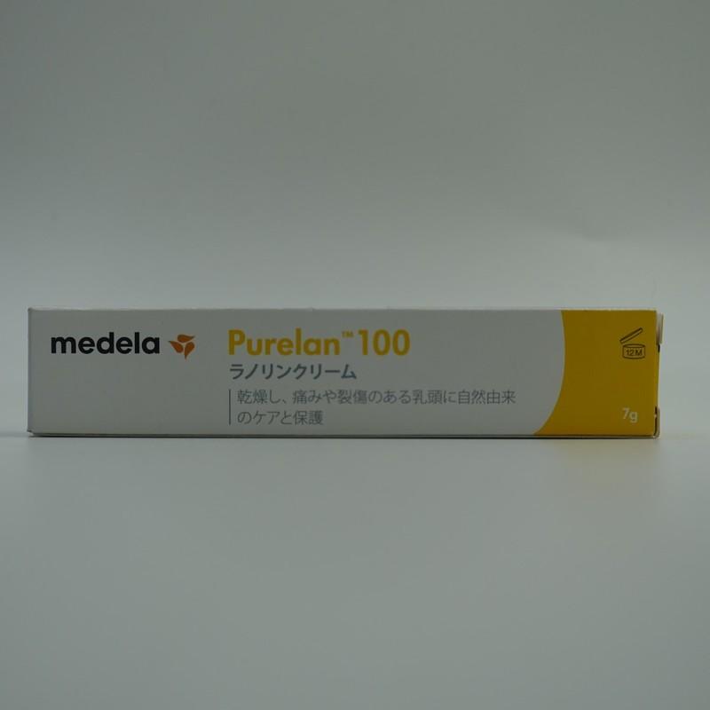 Medela Purelan 0.25oz