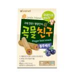 Ivenet Grain Friend Snack (Blueberry) 40g