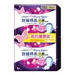 Whisperpure Skin Sl On 40cm 8pcs x 2