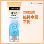 Neutrogena露得清深層淨化氣墊泡泡潔顏乳 100克