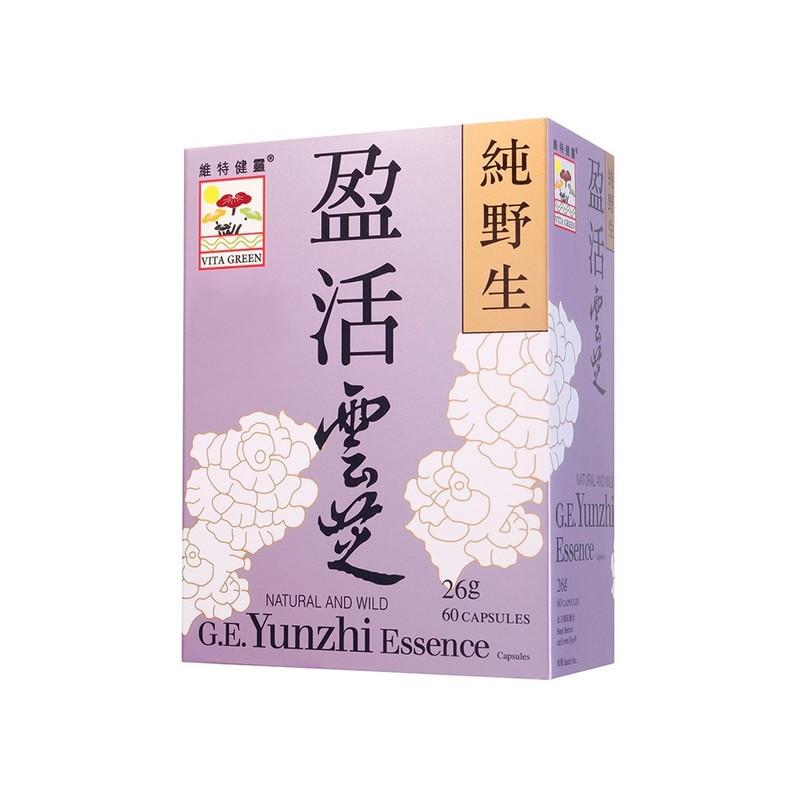 Vita Green GE Yunzhi, 60 capsules