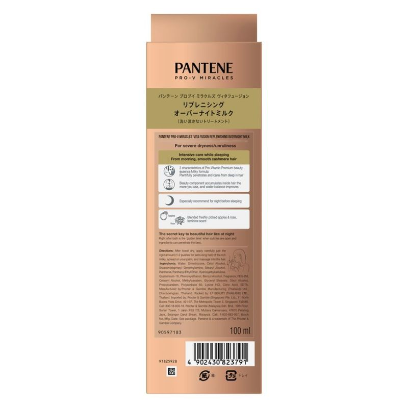 Pantene Pro-V Miracles Vita Fusion Replenishing Overnight Milk, 100ml