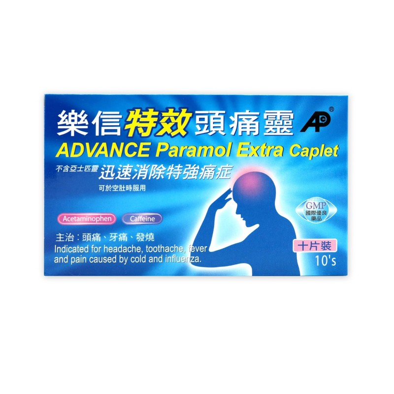 Advance Paramol Extra Caplet 10pcs