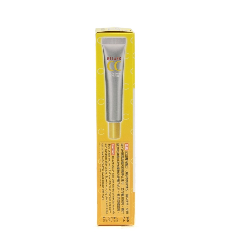 Mentholatum Melano CC Bright Vitamin C Moist Cream 23g