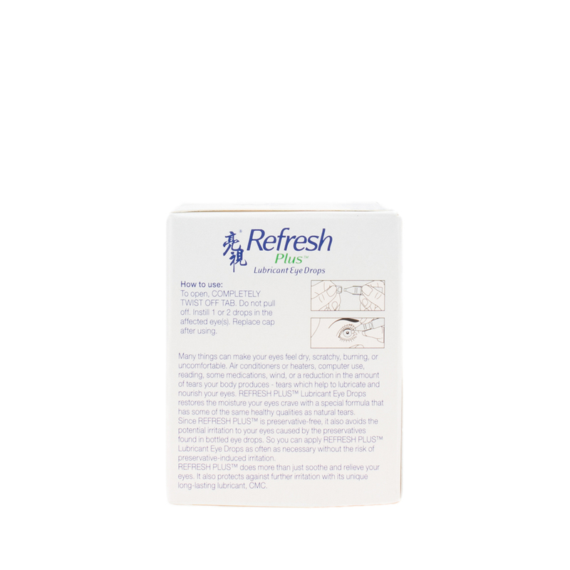 Allergan Refresh Plus Lubricant Eye Drops 0.4mL X 30pcs
