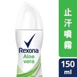 Rexona Women Aerosol 150ml - Aloe Vera