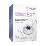 My Beauty Diary Repair Power Brightening Black Pearl EX+ Mask, 6pcs