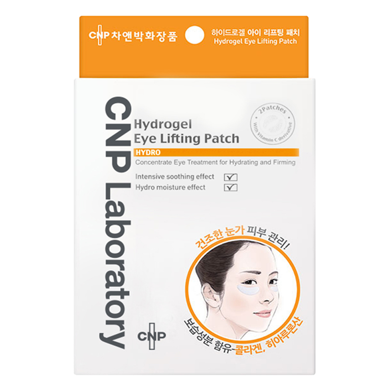CNP Laboratory Hydrogel Eye Lifting Patch, 4pcs