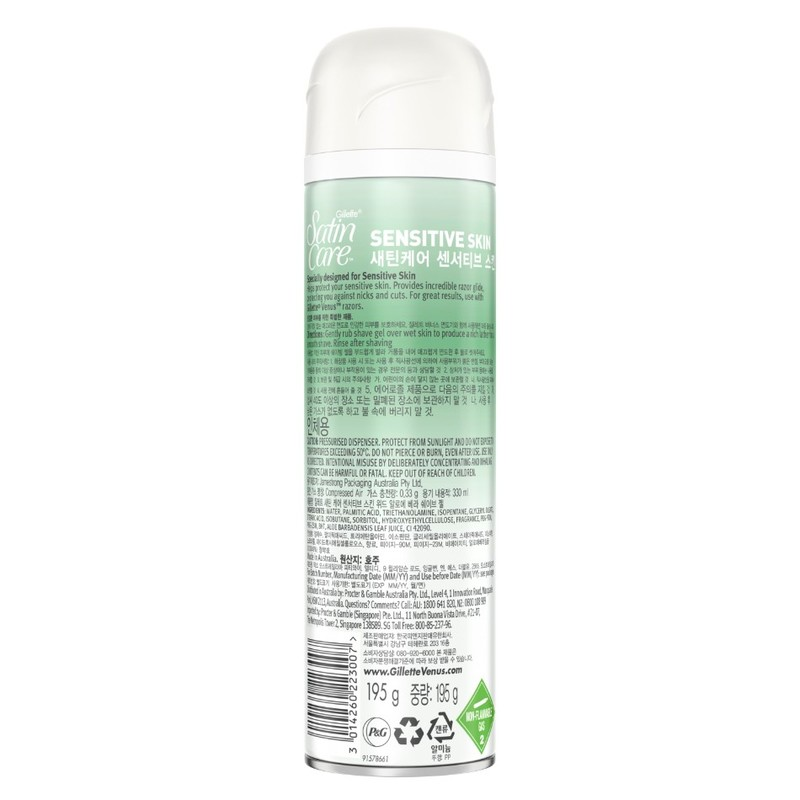 Gillette Satin Care Sensitive Skin Shave Gel with Aloe Vera, 200ml