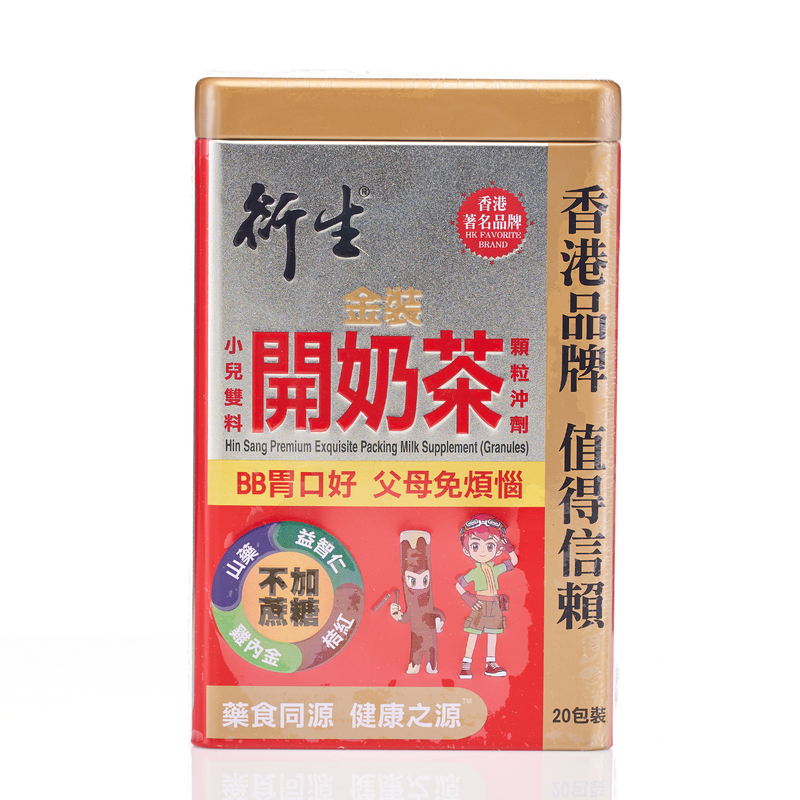 Hin Sang Premium Exquisite Packing Milk Supplement (Granules) 10g X 20 sachets