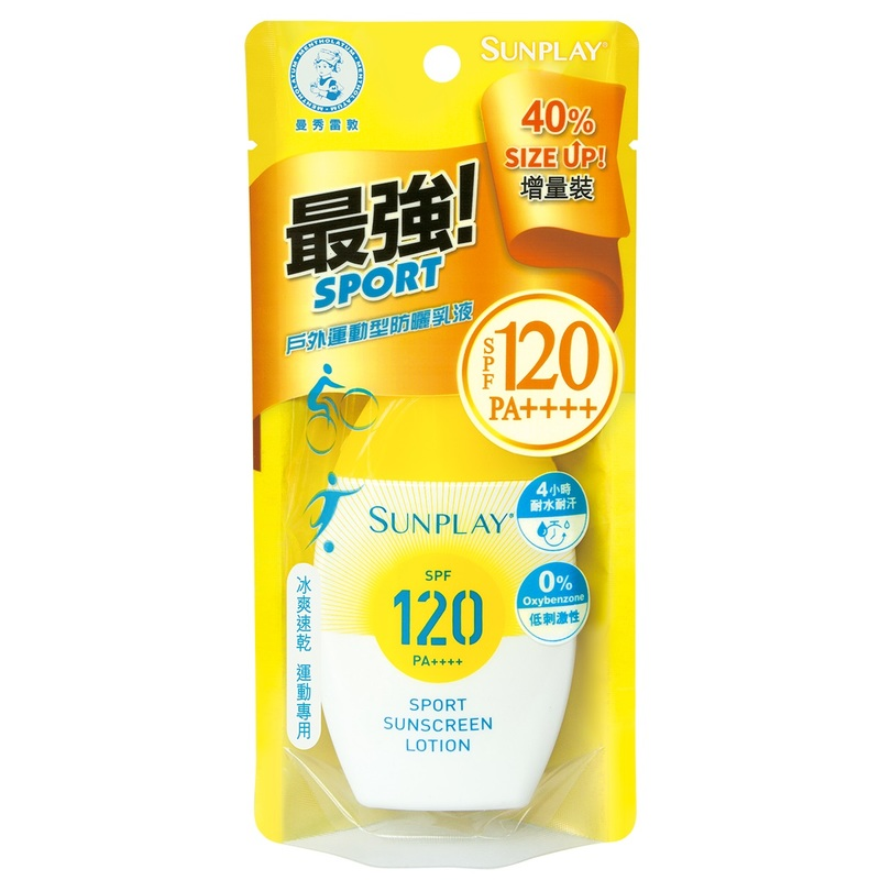 Sunplay Sport Lotion SPF120 PA++++ 50g