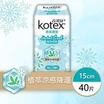 Kotex Herbal Cool Liner 40pcs