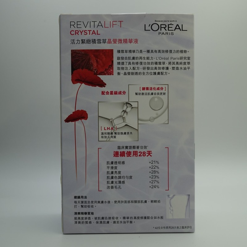 L'Oreal Revitalife Crystal Micro-Essence Smoothing And Radiance Water 130Ml Twin Pack 130mL X 2 Bottles