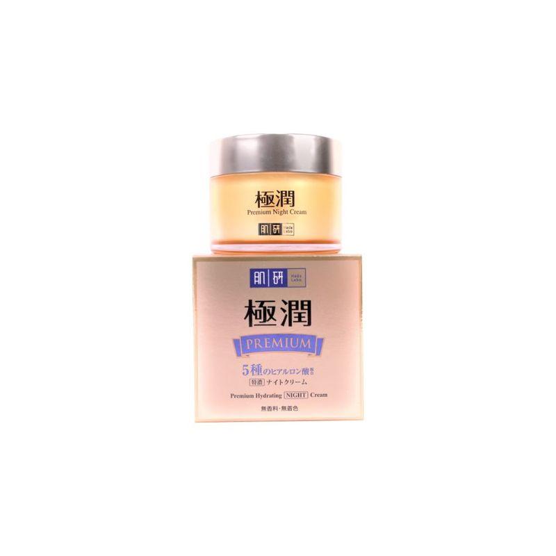 Hada Labo Premium Hydrating Night Cream 50g