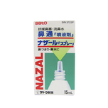 Sato Nazal Spray, 15ml