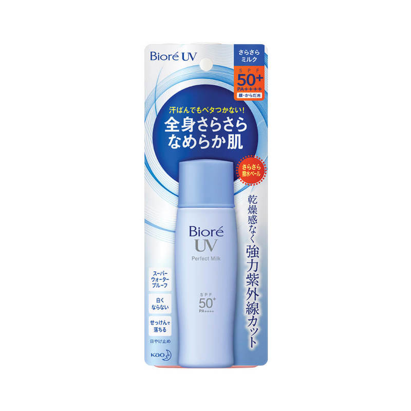 Biore UV Perfect Milk SPF 50+, 40ml