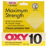 Oxy 10 Acne Pimple Medication 25g
