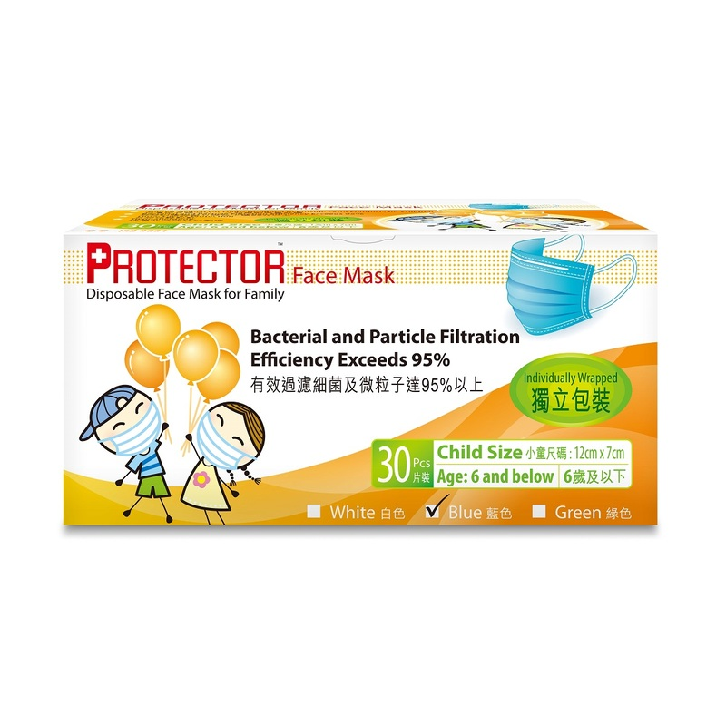 Protector Child Face Mask 30s (Individual Pack)