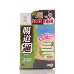 Herbs Gut Pro 28pcs