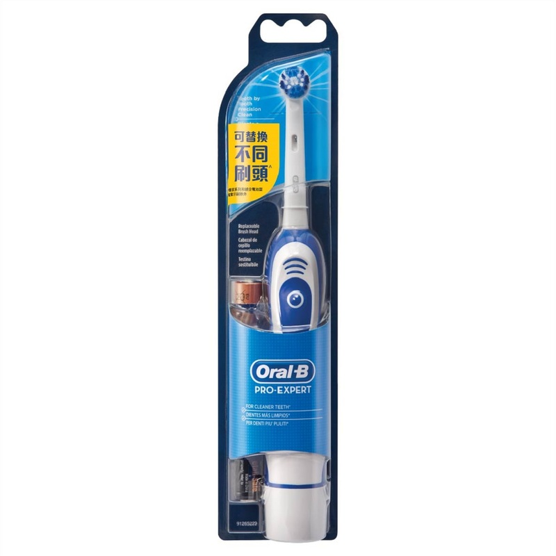 Oral-B Db4 Battery Toothbrush