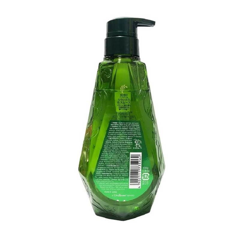 Lux Luminique Relax & Smooth Shampoo, 450g