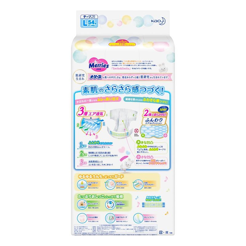Merries Tape Diapers L, 54pcs