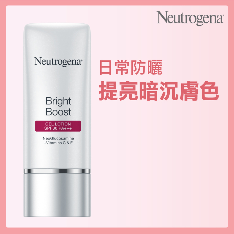 Neutrogena Bright Boost Gel Lotion SPF30 30mL
