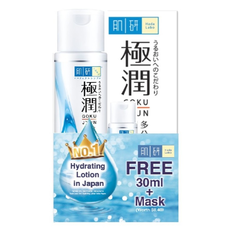 Hada Labo Hydration Lotion Set