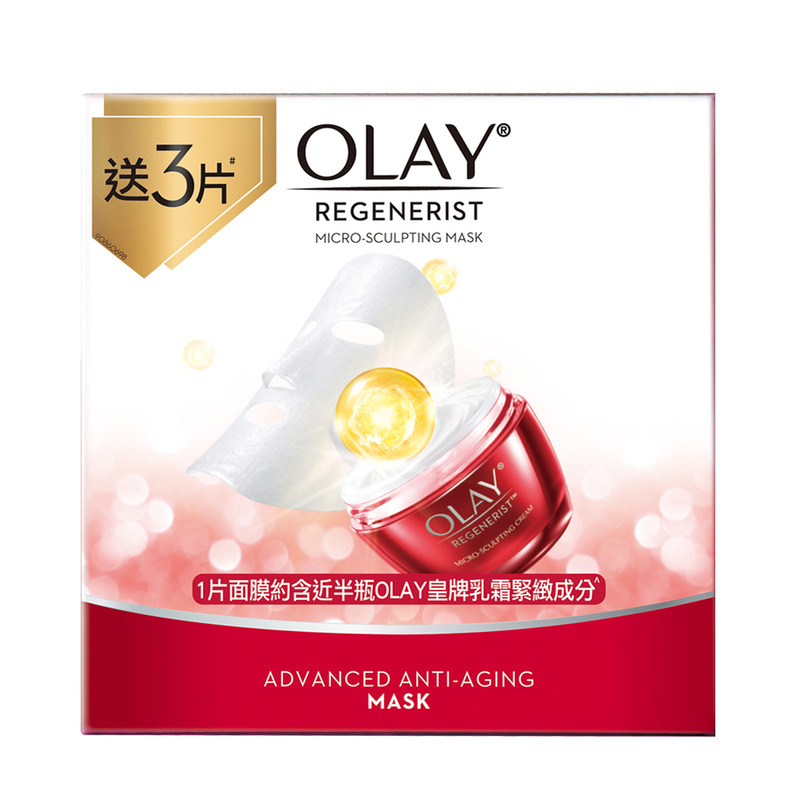 Olay Regenerist Advanced Anti-Aging Mask 5pcs + 3pcs