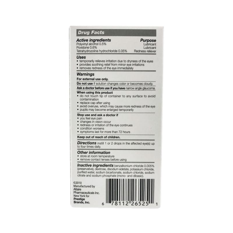Murine Plus 3 Natural Tears Formula 15mL