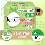 Kotex Herbal Soft Slim Day 23cm 10pcs