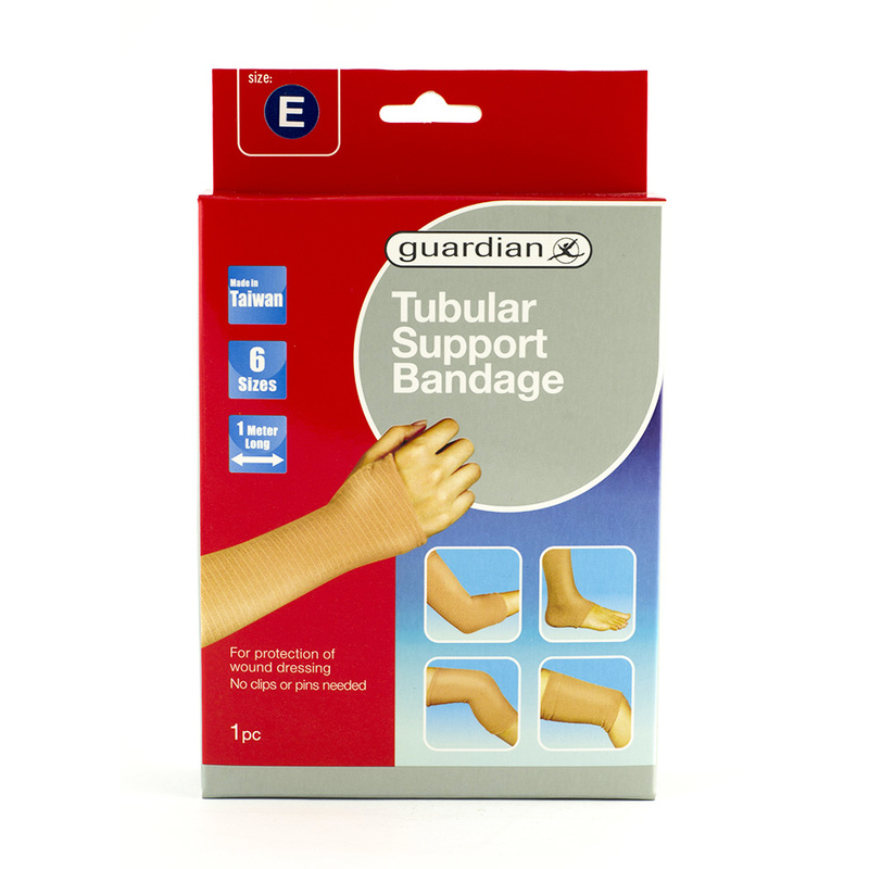 Guardian Tubular Support E