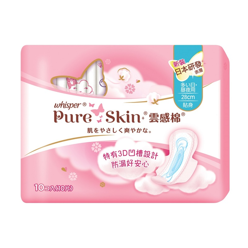 Whisper Pure Skin Slim Nig 10pcs