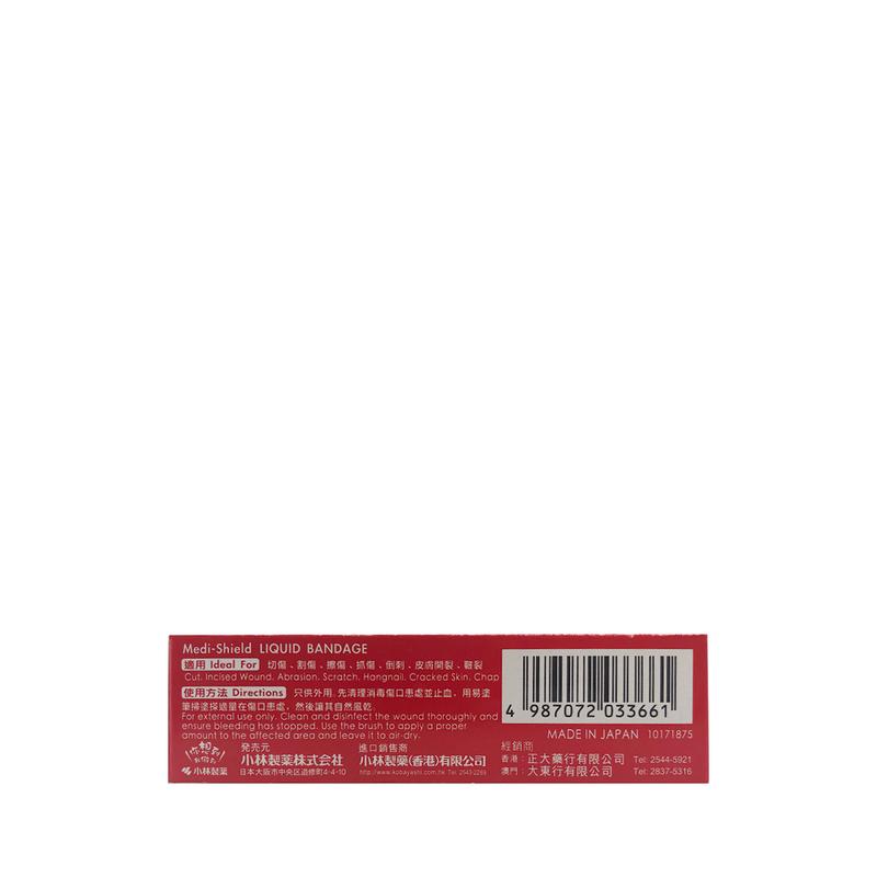 Kobayashi Mediguard Liquid Bandage 10g