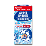 Kobayashi Nodonool Excool Throat Spray 15mL