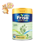 FRISO® Gold Stage 2 Follow-up Formula 900g