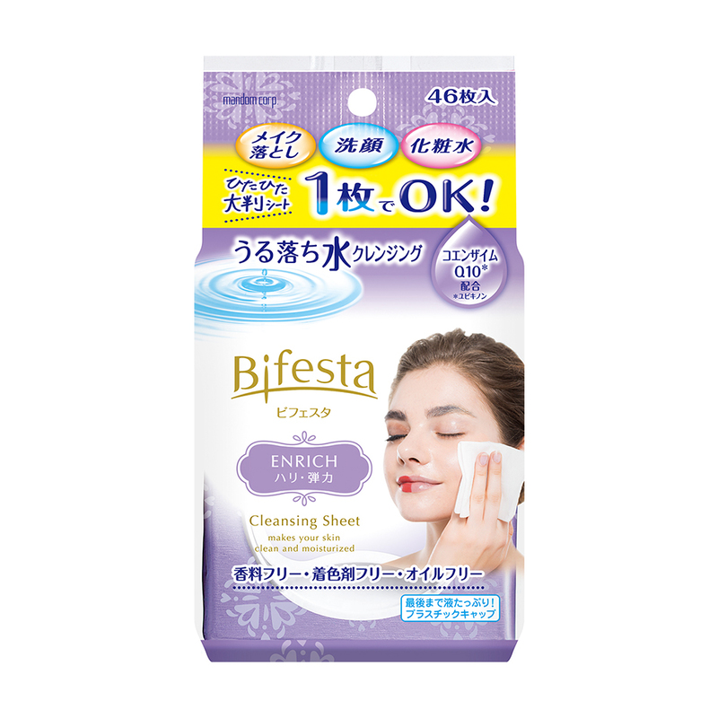 Bifesta Enrich Wipes, 46pcs