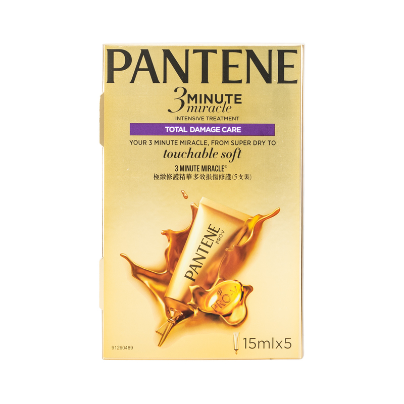 Pantene Total Damage Care Treatmemt 15mL x 5pcs