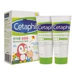 Cetaphil Moist Cream 100g x2bottles