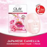 Olay Camellia Nourishing Sheet Mask