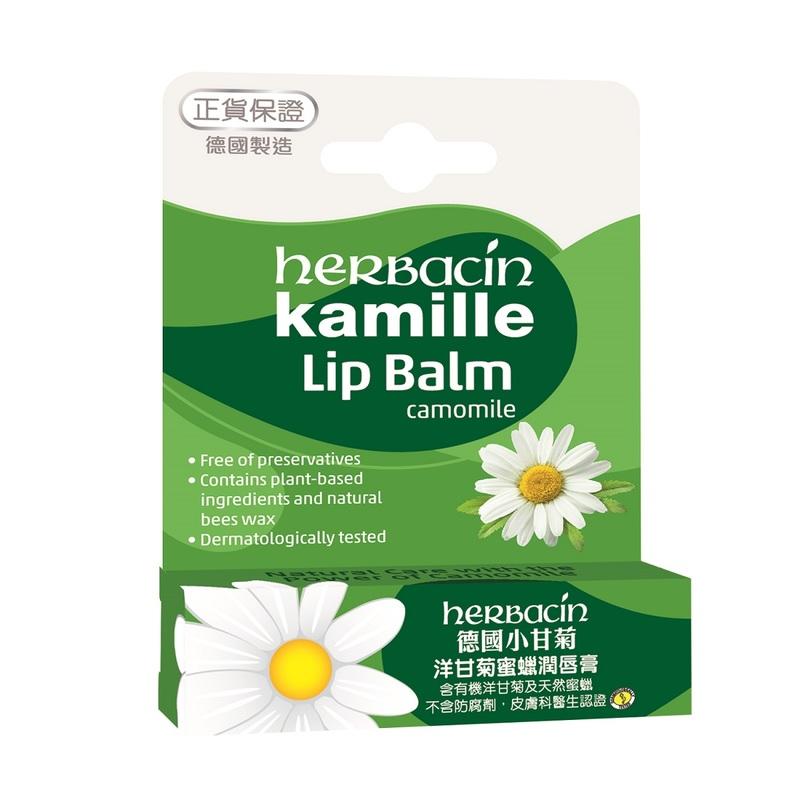 Herbacin Lip Balm 4.8g