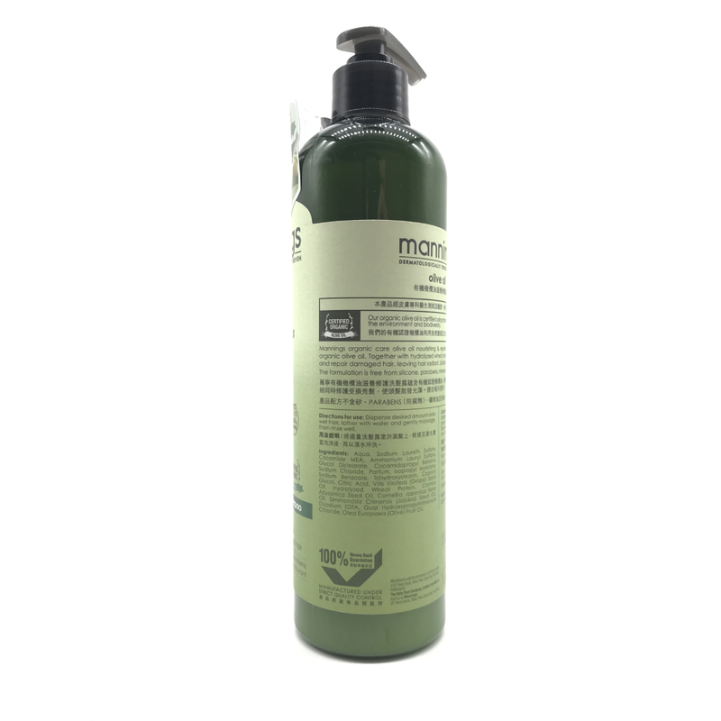 Mannings Organic Olive Oil Shampoo 500mL