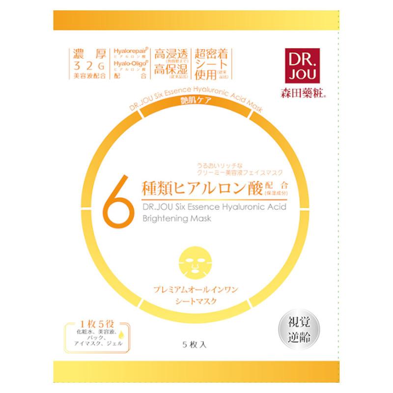 Dr Jou 6 Essence Hyaluronic Acid Brightening Mask 5 Sheets (Yellow)